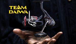 articulos de pesca daywa comprar en amazon